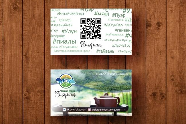 3 варианта дизайна визитки 91 - kwork.ru