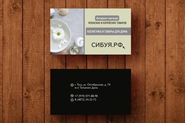 3 варианта дизайна визитки 88 - kwork.ru