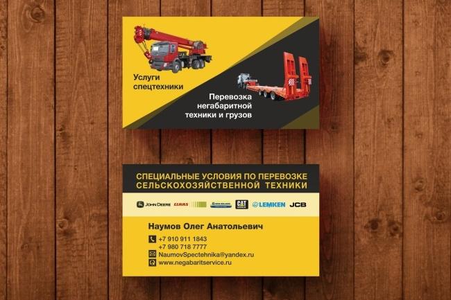 3 варианта дизайна визитки 86 - kwork.ru