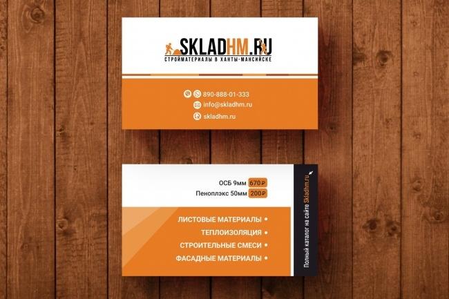 3 варианта дизайна визитки 82 - kwork.ru