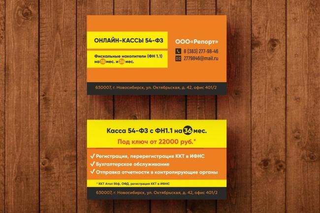 3 варианта дизайна визитки 81 - kwork.ru