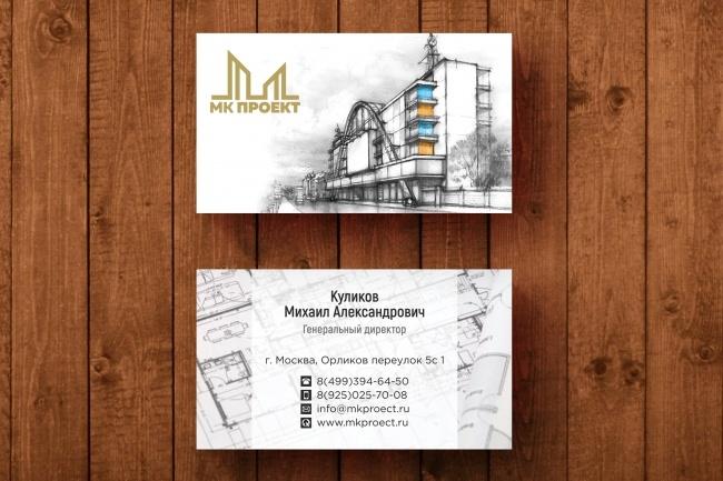 3 варианта дизайна визитки 78 - kwork.ru