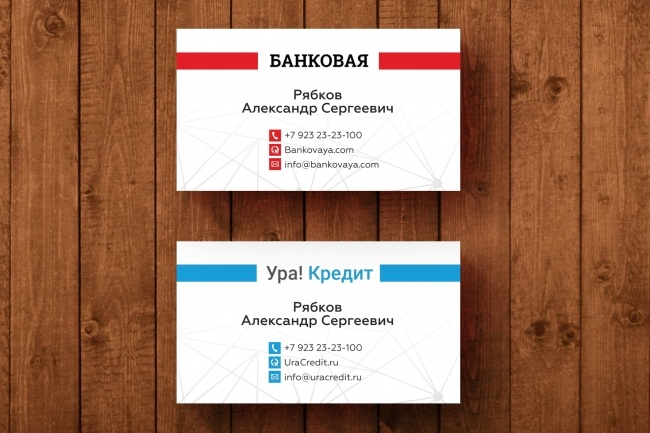 3 варианта дизайна визитки 79 - kwork.ru