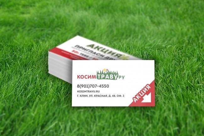 3 варианта дизайна визитки 68 - kwork.ru