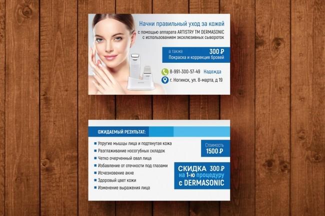 3 варианта дизайна визитки 65 - kwork.ru