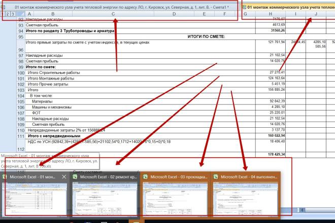 Макрос или формула Excel 14 - kwork.ru