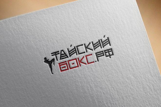 Профессиональная разработка логотипов и визуализация логотипов 33 - kwork.ru