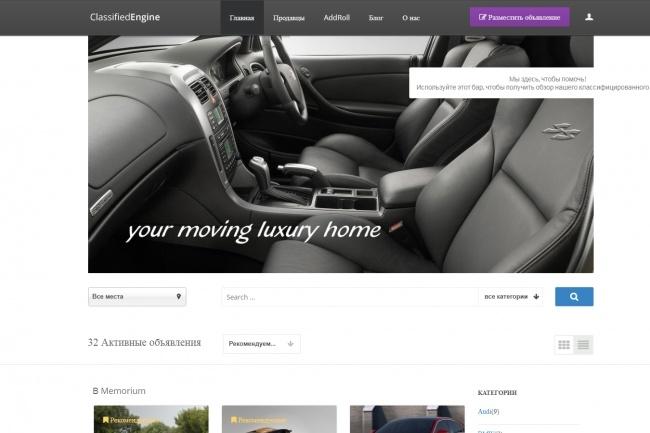 Создам современный сайт на Wordpress 20 - kwork.ru