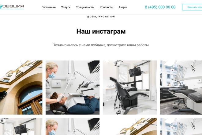 Создание сайта на Тильде 13 - kwork.ru