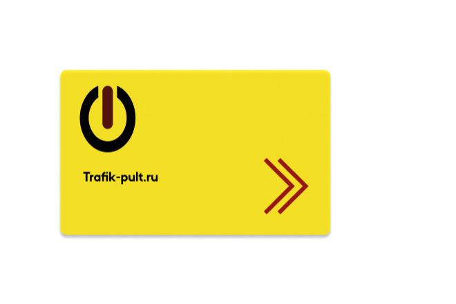 Сделаю логотип, раскрывающий суть и стиль работы вашей компании. Уника 1 - kwork.ru