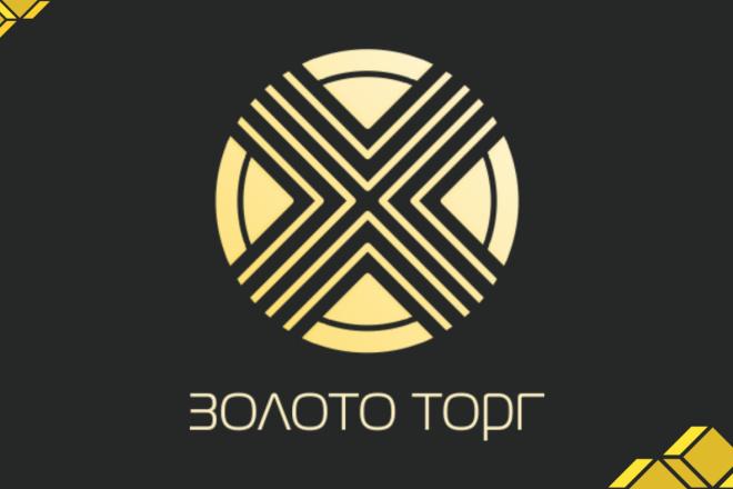 Стильный дизайн презентации 281 - kwork.ru