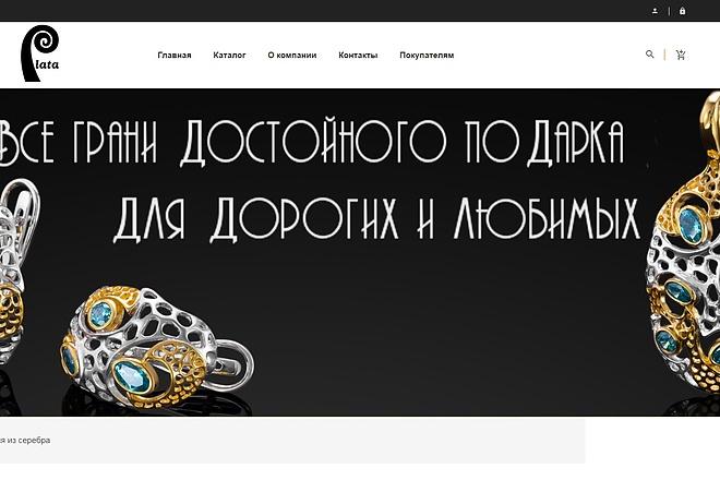 Разработка сайта на Bitrix 6 - kwork.ru