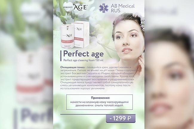 Создание фирменного стиля 21 - kwork.ru