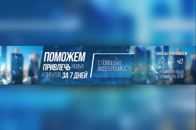 Создание фирменного стиля 16 - kwork.ru