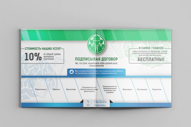 Создание фирменного стиля 12 - kwork.ru