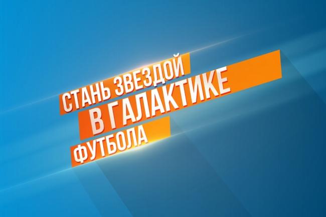 Создание фирменного стиля 11 - kwork.ru