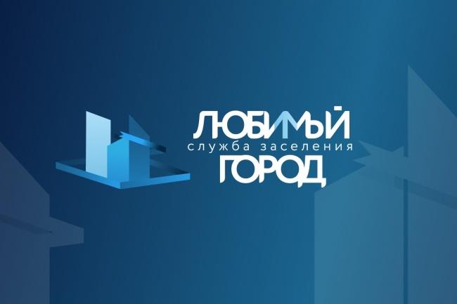 Создание фирменного стиля 10 - kwork.ru