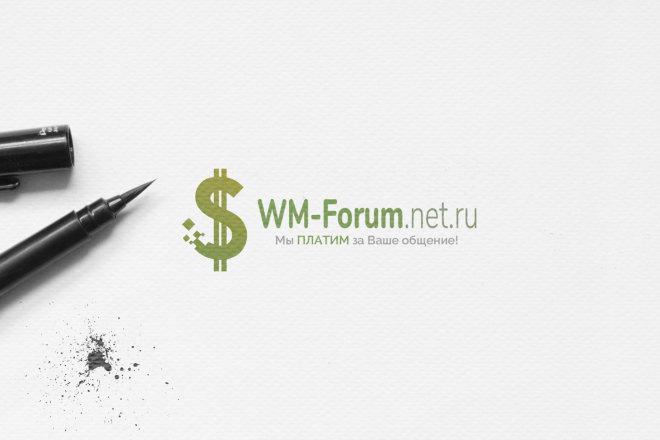Я создам дизайн 2 современных логотипа 20 - kwork.ru