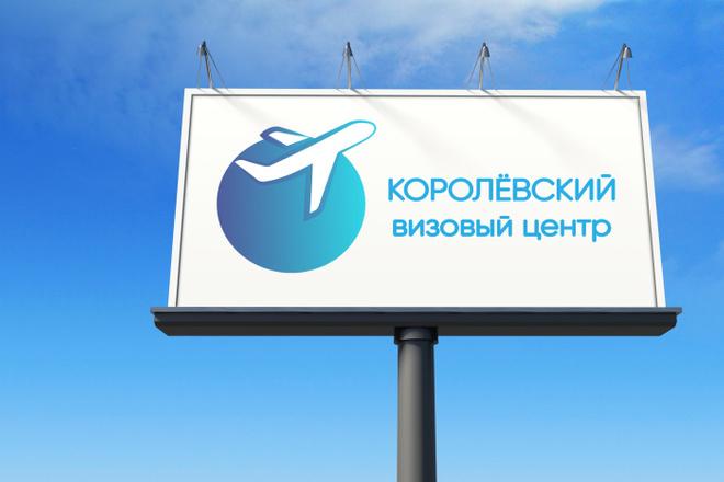 Уникальный логотип в нескольких вариантах + исходники в подарок 126 - kwork.ru