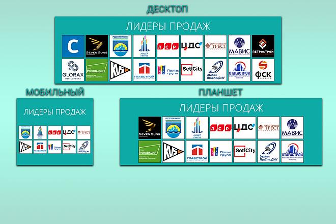Сделаю статичный WEB баннер 5 - kwork.ru