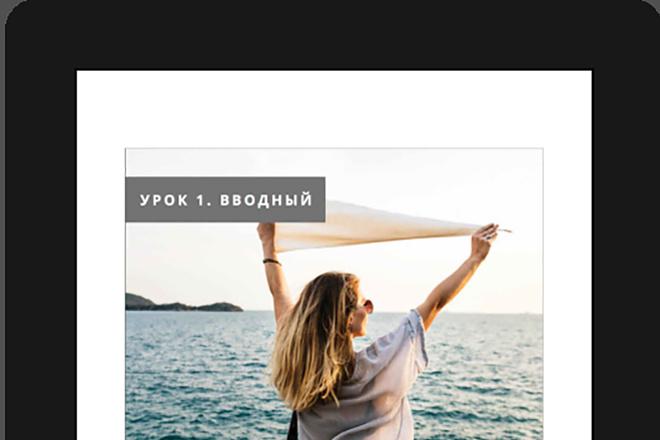 Верстка электронных книг в форматах pdf, epub, mobi, azw3, fb2 24 - kwork.ru