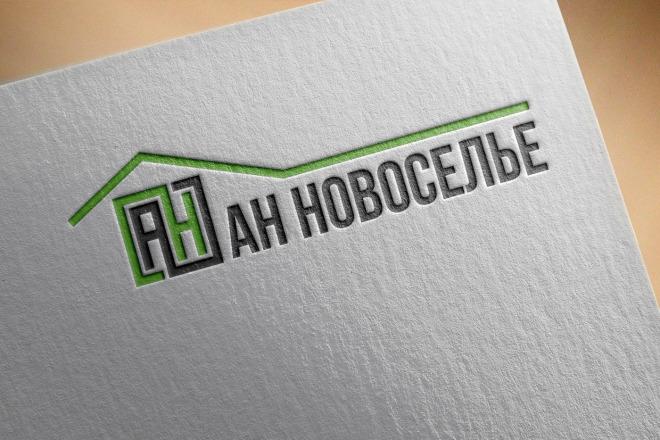 Эффектный логотип 14 - kwork.ru