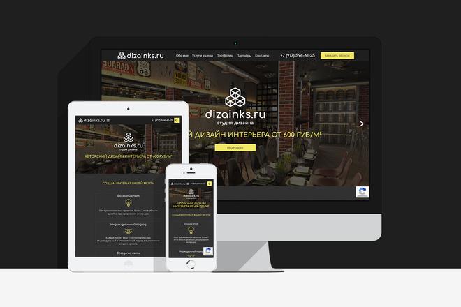 Создам сайт на WordPress с уникальным дизайном, не копия 31 - kwork.ru