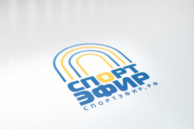 Сделаю стильные логотипы 10 - kwork.ru