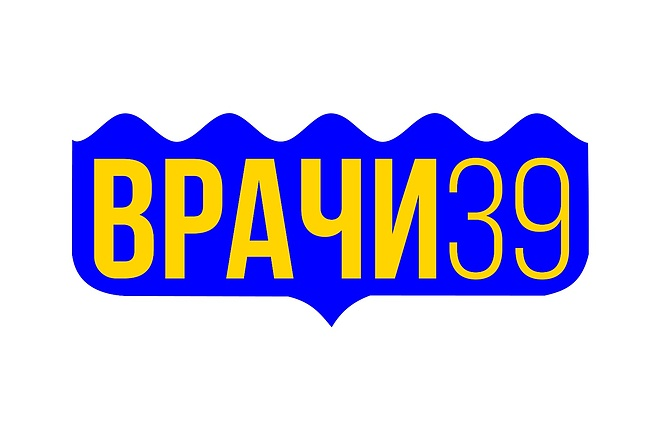 3 варианта уникальных логотипа 1 - kwork.ru