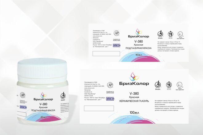 Дизайн упаковки и этикеток 30 - kwork.ru