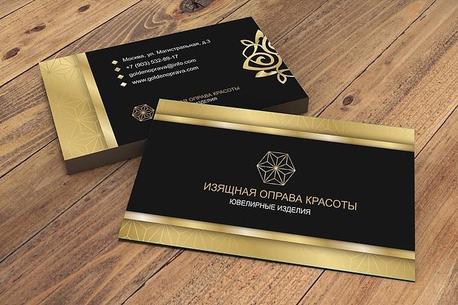 Разработаю дизайн оригинальной визитки. Исходник бесплатно 19 - kwork.ru