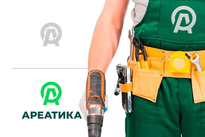 Разработка логотипа для сайта и бизнеса. Минимализм 54 - kwork.ru