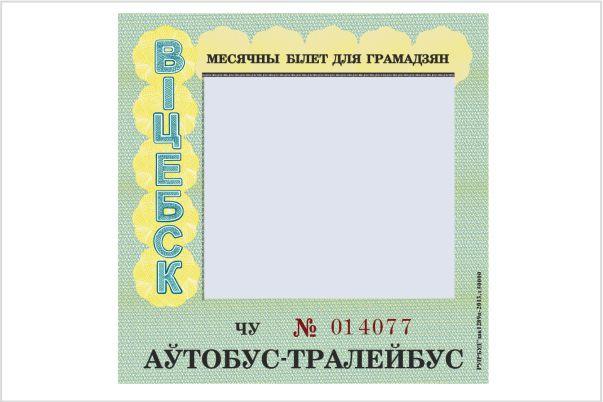 Сделаю отрисовку в вектор 40 - kwork.ru