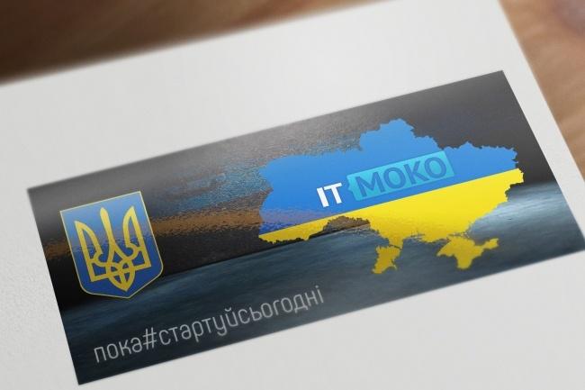 Сделаю отрисовку в вектор 34 - kwork.ru