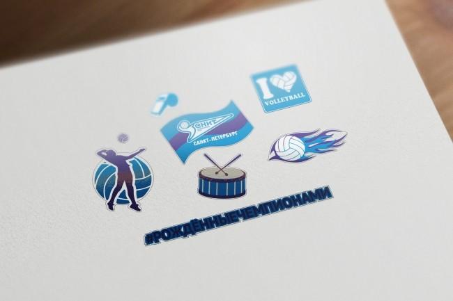 Сделаю отрисовку в вектор 28 - kwork.ru