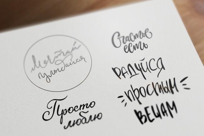 Сделаю отрисовку в вектор 26 - kwork.ru