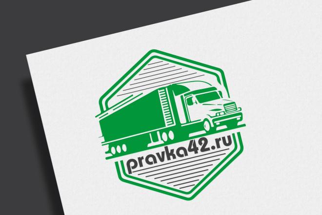 Сделаю логотип в круглой форме 18 - kwork.ru