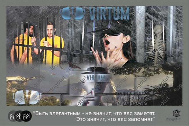 Дизайн обложки в соцсетях 4 - kwork.ru