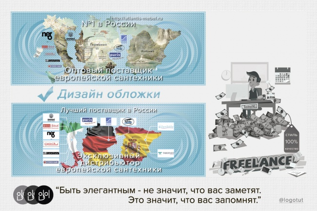 Дизайн обложки в соцсетях 2 - kwork.ru