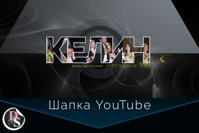 Дизайн обложки в соцсетях 1 - kwork.ru