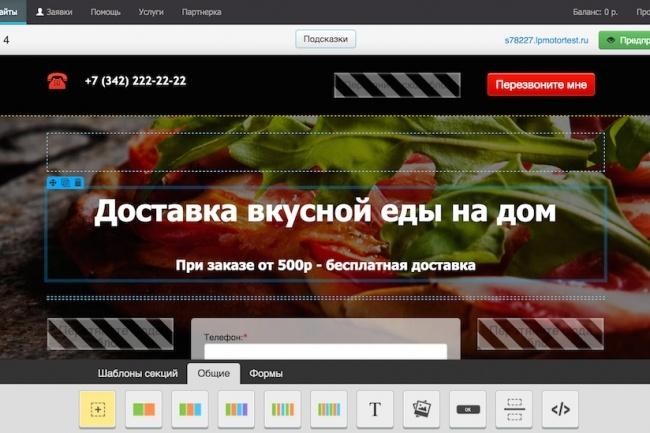 Сделаю копию любого сайта-визитки в html 5 - kwork.ru