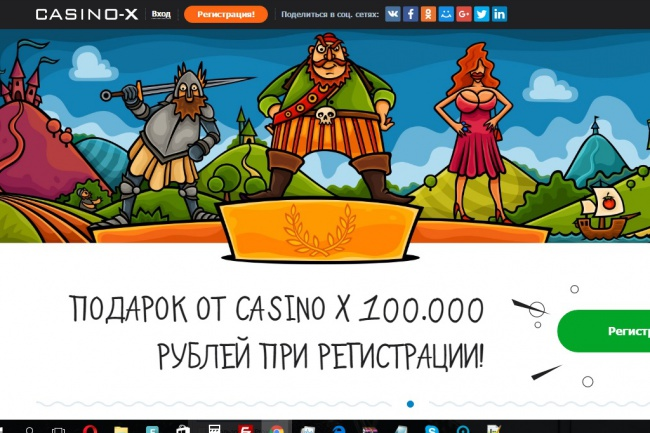Сделаю копию любого сайта-визитки в html 11 - kwork.ru