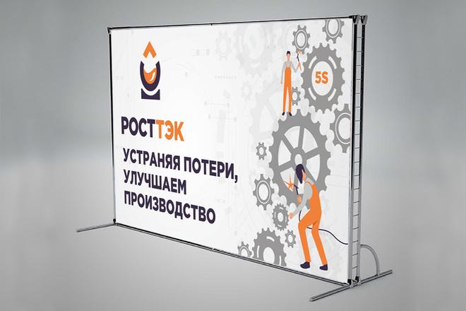 Дизайн для наружной рекламы 5 - kwork.ru