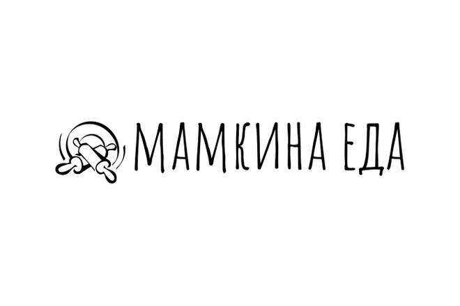 Уникальный логотип в нескольких вариантах + исходники в подарок 83 - kwork.ru