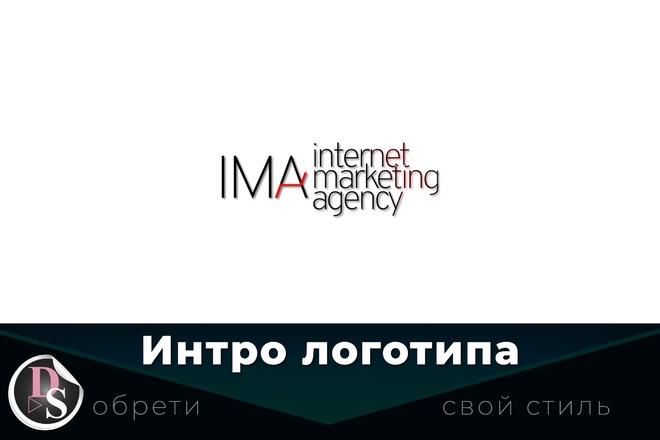 Видео презентация 1 - kwork.ru