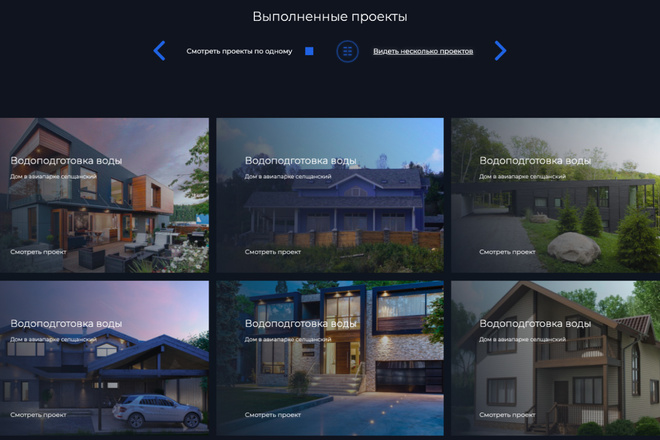 Сверстаю сайт по любому макету 115 - kwork.ru