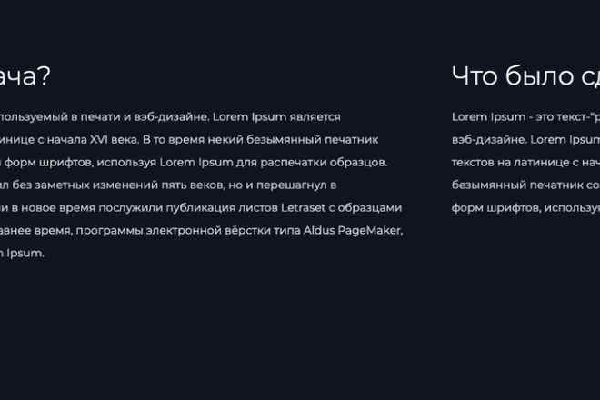 Сверстаю сайт по любому макету 75 - kwork.ru