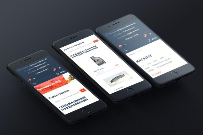 Разработка интернет-магазина на Wordpress под ключ на премиум шаблоне 14 - kwork.ru