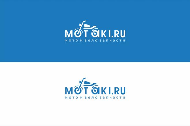 Разработаю логотип + подарок 17 - kwork.ru