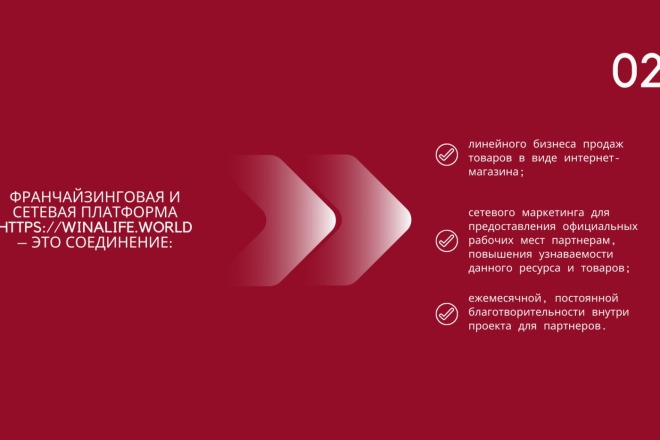 Стильный дизайн презентации 69 - kwork.ru